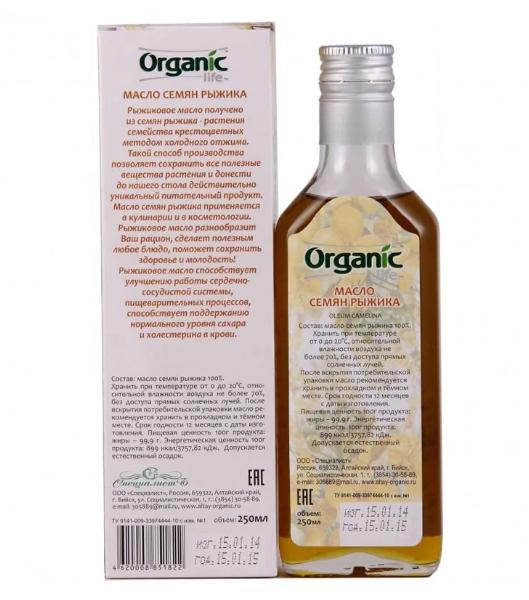 Рыжиковое масло - польза и вред для организма